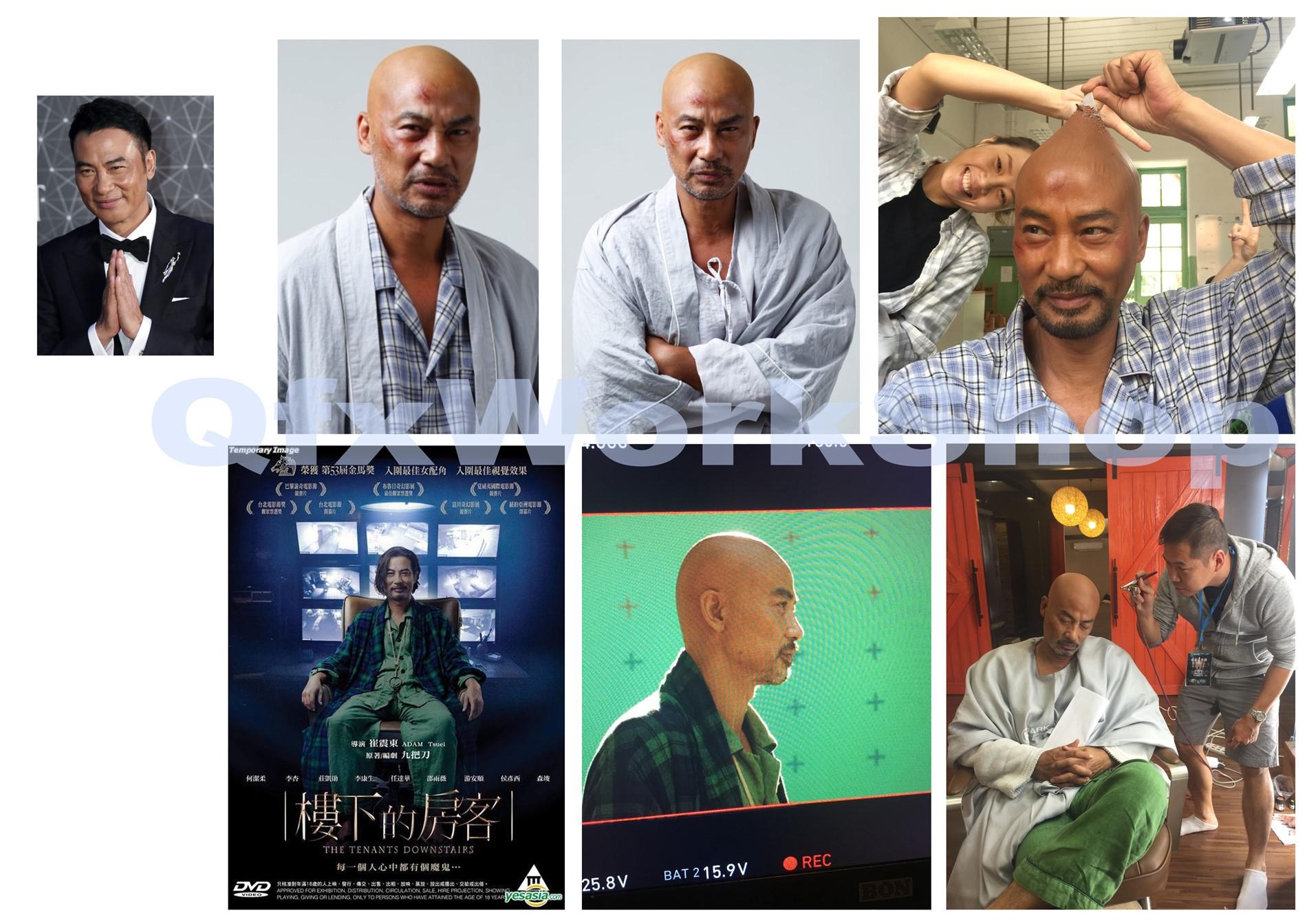 Simon bald